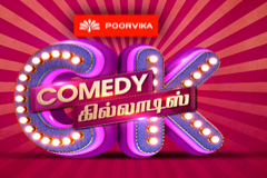 Comedy Khiladis | Starts from 4th Feb, Sunday 1 PM