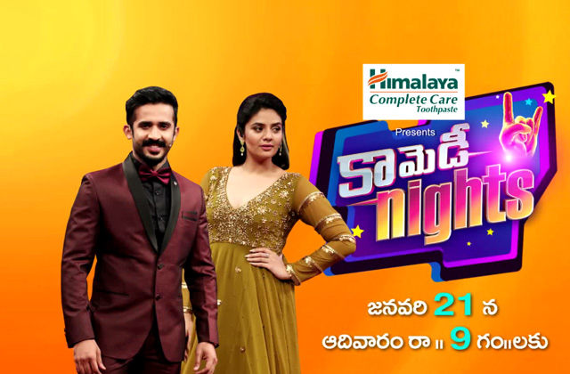 Comedy Nights | Starts From 21st January onwards Only Sunday at 9 PM | Zee Telugu