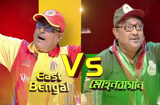Dadagiri Season 7 East Bangal & Mohun Bagan Satarday-Sunday 9.30pm Promo