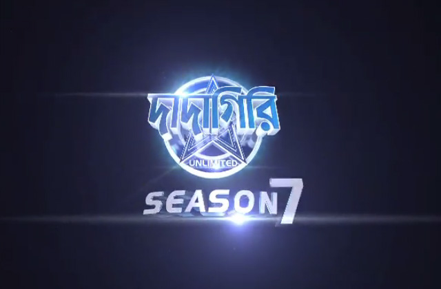 Dadagiri Unlimited Season-7 | Promo