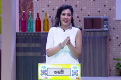 Dadagiri Unlimited Season-7 | Subhasree | On Friday at 9:30 PM | Promo