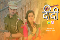 Detective Didi | Starts From 9th December Onwards, Sat-Sun at 8 PM | On Zee TV