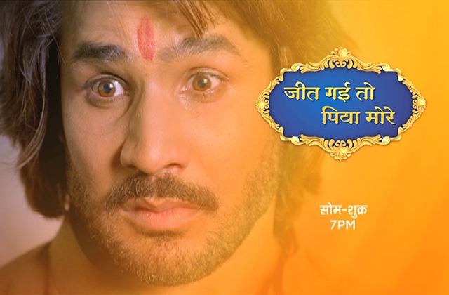 Devi ka saccha pyar ya Adhiraj ka ghatak waar | Jeet Gayi Toh Piyaa Morre | Mon-Fri at 7PM
