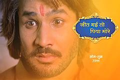 Devi ka saccha pyar ya Adhiraj ka ghatak waar   Jeet Gayi Toh Piyaa Morre   Mon-Fri at 7PM
