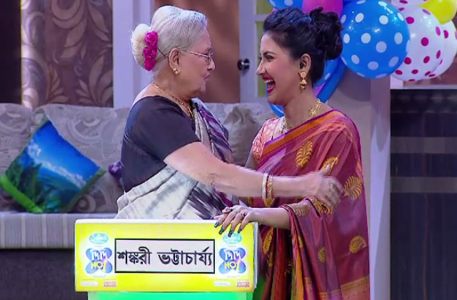 Didi No 1 Season 7 | 21st Aug 5.00pm | Promo