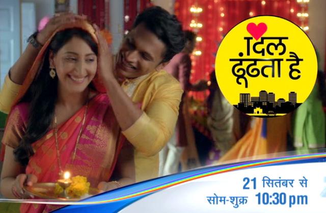 Dil Dhoondata Hai | 21st Sept, Mon-Fri, at 10.30 PM | Only On Zee TV