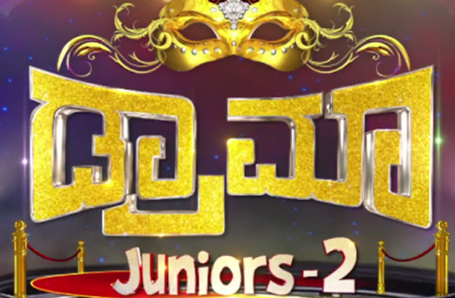Drama Juniors Season 2 | Coming Soon !