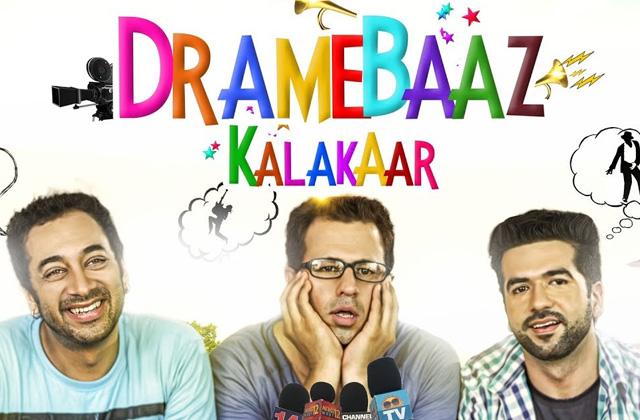 Dramebaaz Kalakaar - Movie Trailer