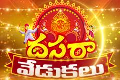 Dussehra Special Event - Kushti | Zee Telugu