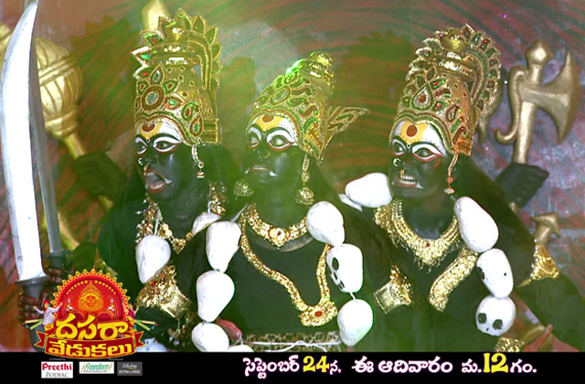 Dussehra Special Event – Only On Zee Telugu