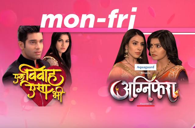 Ek Taraf Nafrat, Ek Taraf Pyar Ki Shuruwat | Agnifera & Ek Vivah Aisa Bhi | 7.30 PM to 8.30 PM on&TV