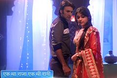 Ek Tha Raja Ek Thi Rani - Rani and Raja's budding romance
