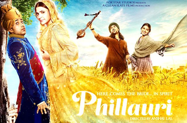 Exclusive: Shashi Se Suniye, 'Phillauri' Ki Kahaani