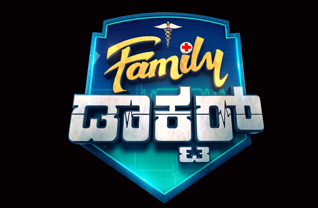Family Doctor | Coming Soon!