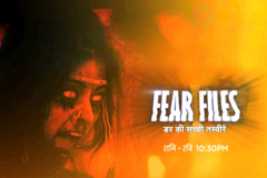 Fear Files - Darr Ki Sacchi Tasveerein | Sat-Sun, at 10:30pm | ZEETV | Promo