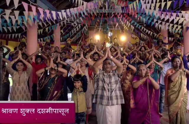 Gav Gaata Gajali | Title Song Montage