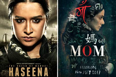 'Haseena' & 'Mom' To Clash At The BOC