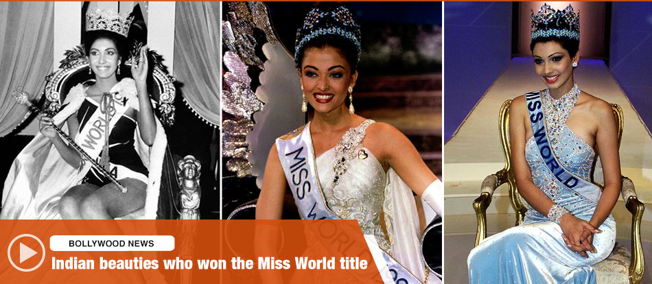 Indian beauties who won the Miss World title