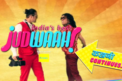 India's Best Judwaah | Start From 22nd July, Sat-Sun at 8 PM. Only On Zee Tv.