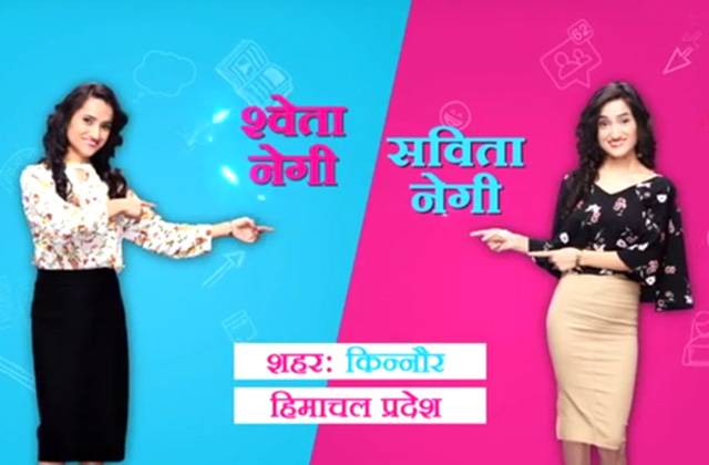 India's Best Judwaah! | Shweta & Savita | Sat-Sun, at 8.00 PM | Promo