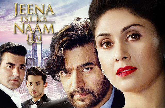 Jeena Isi Ka Naam Hai - Official Trailer