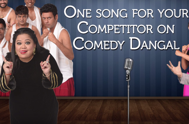 Judges Sings A Song For Their Competitor | Comedy Dangal | Starts 12th Aug | Sat - Sun |9 PM On &TV