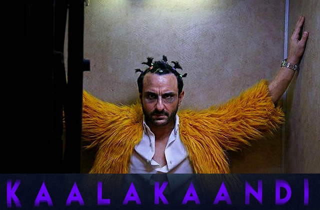 Kaalakaandi - Movie Teaser