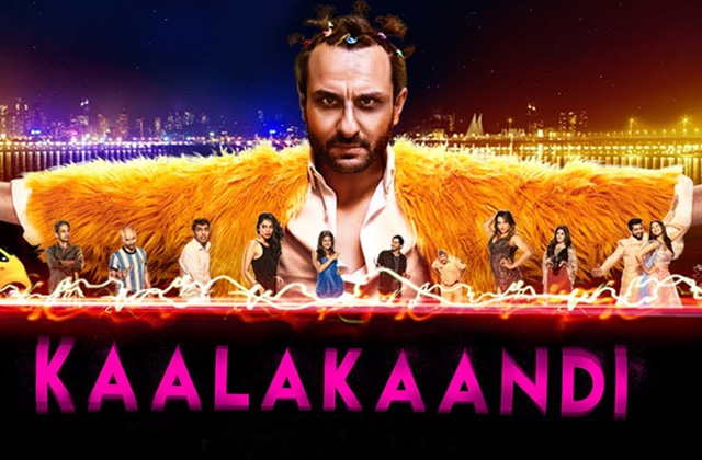Kaalakaandi - Movie Trailer