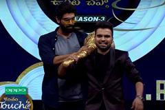 Koncham Touch Lo Unte Chepta - Season 3 | Episode 1 Promo | Rana Daggubati | Pradeep Machiraju