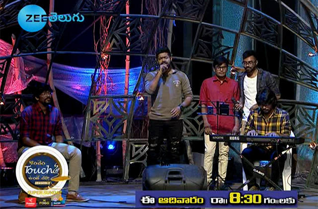 Konchem Touch Lo Unte Chepta - Season 3 | Revanth Sings 'Thelisene' Song | Promo