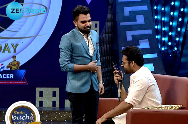 Konchem Touch Lo Unte Chepta - Season 3 | Sai Dharam Tej | Promo
