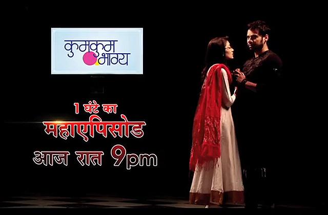Kumkum Bhagya | Maha Episode | Tonight, at 9:00pm