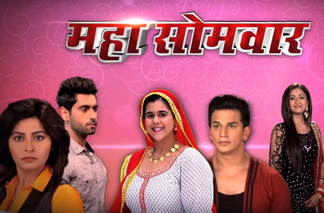 Maha Somvaar | Agnifera, Badho Bahu & Waaris | 24th July, 8 PM To 10.30 PM | Only On &TV
