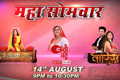 Mahasomvaar | Santoshi Maa, Badho Bahu & Waaris | Monday | 14th Aug, at 9 - 10.30 PM | on &TV