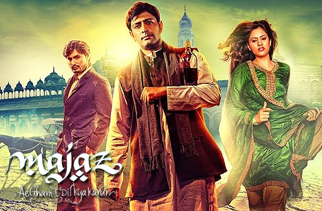 Majaz - Ae Gham - E - Dil Kya Karun - Official Trailer