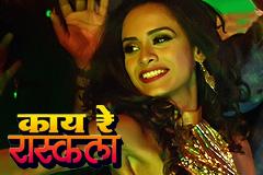 Monalisa Maharashtrachi - Song Making