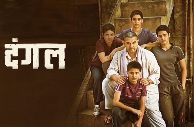 Movie Review: 'Dangal'