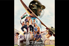 'M.S Dhoni' will be tax free in Jharkhand