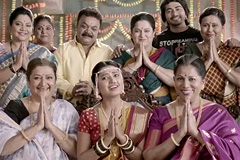 Naktichya Lagnala Yaycha Ha | Start From 18th January, Wed - Sat, at 10.00 PM