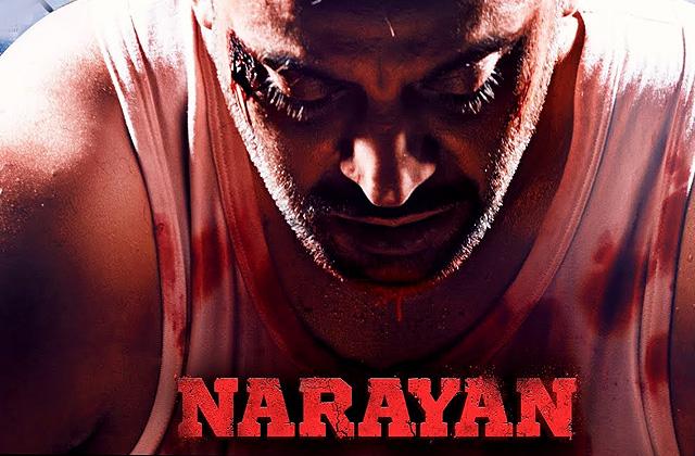 Narayan - Movie Trailer