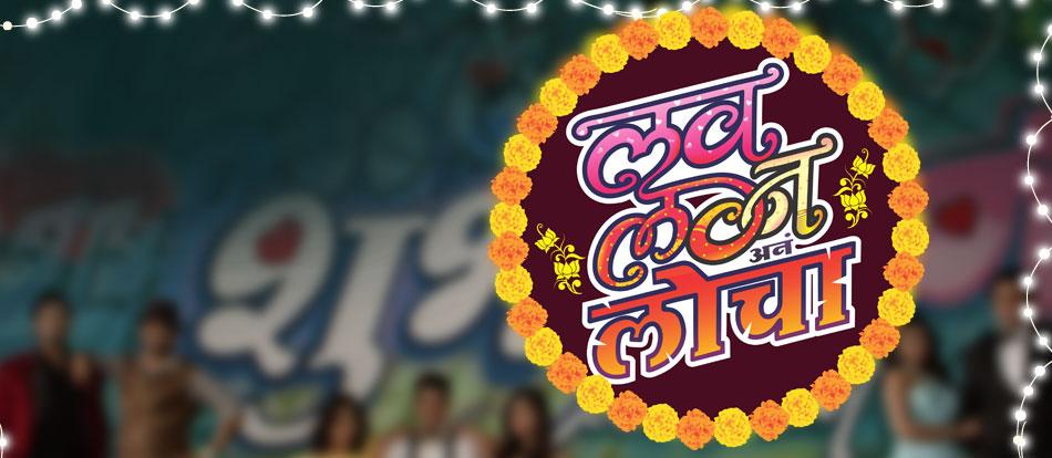 New Show Love Lagan and Locha - Title Song - Zee Yuva