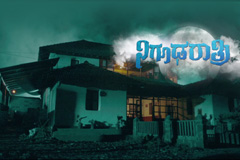 Nigooda Ratri | Coming Soon !