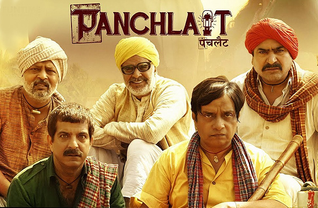Panchlait - Movie Trailer