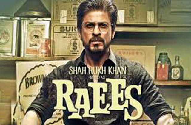Will Miyan Bhai's Daring Beat SRK's Romance?