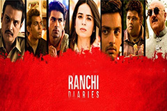 Ranchi Diaries   Movie Review   Bollywood Business
