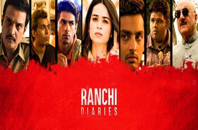 Ranchi Diaries | Movie Review | Bollywood Business