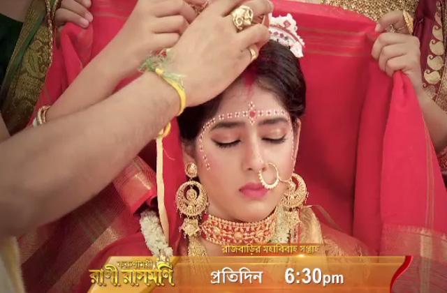 Rani Rashmoni | Maha Bibaho Special Episode | Mon-Sun, 6:30pm | Promo