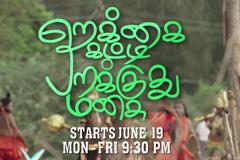 Rekka Katti Parakum Manasu | Starts 19th June, Monday to Friday, 9:30 PM. Only On Zee Tamil