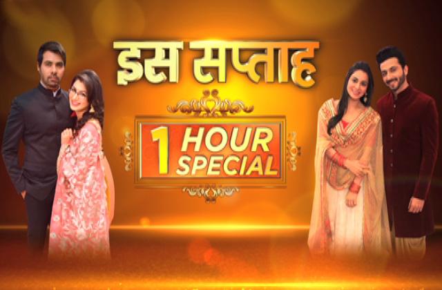 Rishton aur jazbaaton ka anokha jashn | Kumkum Bhagya & Kundali Bhagya - Special episode | 9PM-10PM