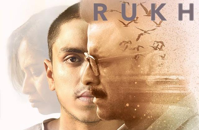 Rukh - Movie  Trailer